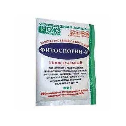 fitosporinas kaina, fitosporin