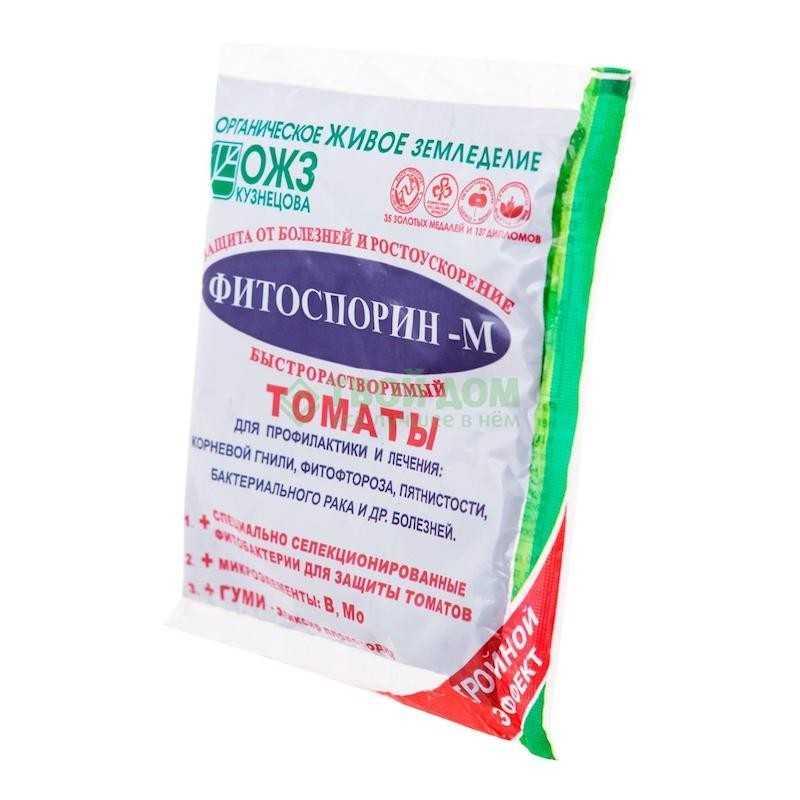 Fitosporinas kaina, Fitosparinas pomidorams